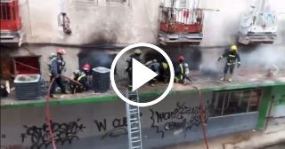 Incendio en una tienda en La Habana, calle San Nicolás e/ Neptuno y Concordia
