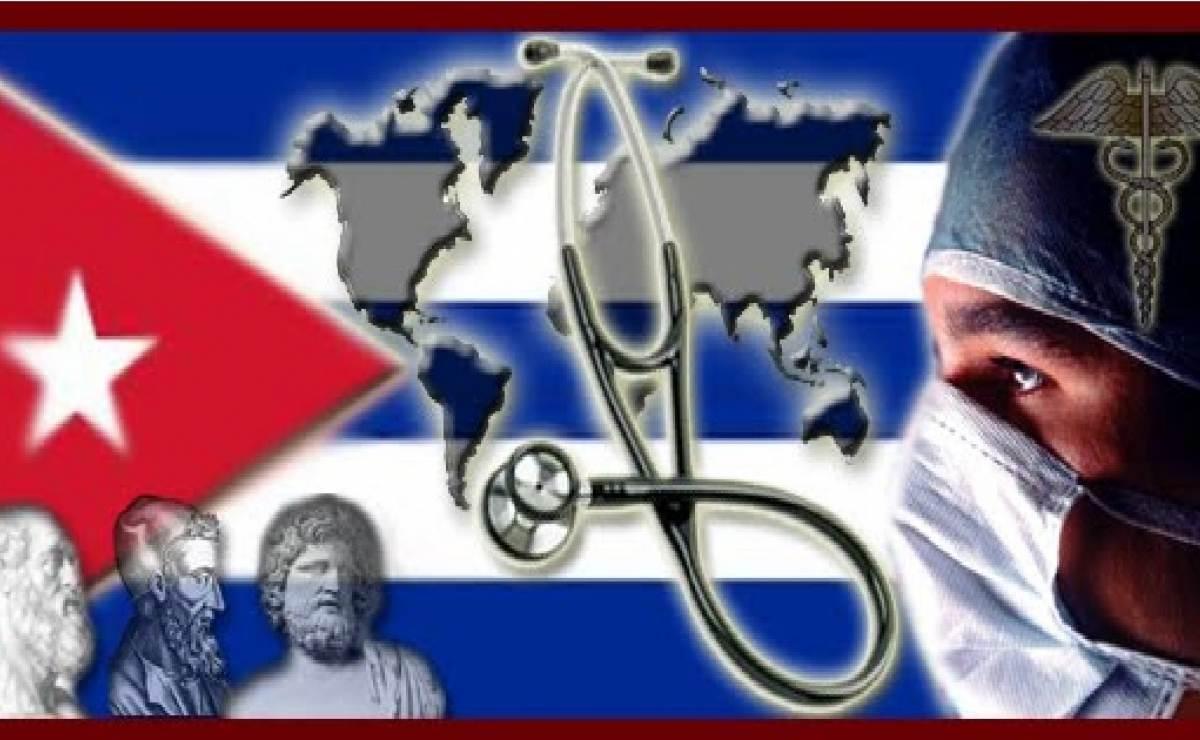 Resultado de imagen para sistema de salud en cuba
