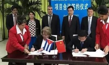 China planea intensificar cooperación con biofarmacéutica cubana