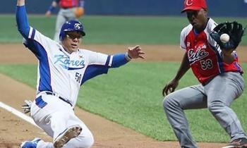 Cuba y Corea jugarán partidos de preparación con vistas al Clásico Mundial de Béisbol